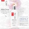 Abby snow cc cream lotion ราคาส่ง abby dadday 130ml. ส่งฟรี EMS