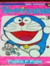 Doraemon Classic Series เล่ม 3