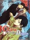 Claw Of The Dragon สองมังกรล้อมบุปผา