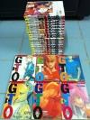 GTO คุณครูพันธุ์หายาก เล่ม 1-25 #จบ