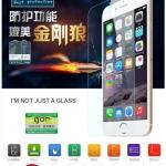 - Gor: ฟิล์มกระจกนิรภัย Acer Liquid Z530
