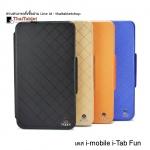เคส i-mobile For I-Tab FUN 7 นิ้ว ตรง 100 %