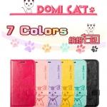 เคส Samsung Galaxy A8 รุ่น Domi Cat New Arrivall !!!