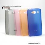 เคส TPU ครอบหลัง DTAC Phone Eagle 5.0