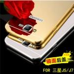 Aluminum Bumper Frame For Samsung Galaxy J1 รุ่น High Luxury
