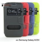 เคส Samsung Galaxy ACE 4 รุ่น 2 ช่อง Onjess Series