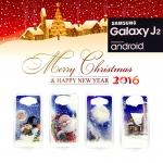 "- Case TPU ครอบหลัง Samsung Galaxy J2 X'mas ฟรุ้งฟริ้งหิมะตก ""Ho Ho Hoo Merry Christmas"""