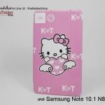 เคส Samsung Galaxy Tab4 7 นิ้ว รุ่น ลายการ์ตูน หลังใส