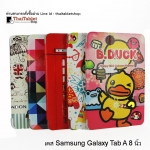 """เคส Samsung Tab A 8 """" ลายการ์ตูน"""
