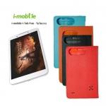เคส i-mobile For I-Tab FUN 7 นิ้ว ตรง 90%