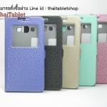 MODAS Case For Samsung Galaxy E7 รุ่น Classic โชว์เบอร์