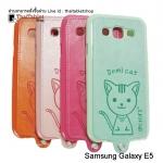 เคสครอบหลัง Galaxy E5 รุ่น Domi Cat 3D