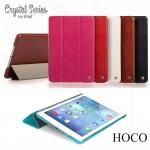 - เคสแท็บเล็ต iPad Air 1 รุ่น HOCO Crystal ที่สุดแห่งความภูมิฐาน