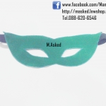 MASKED Finery [GREEN]