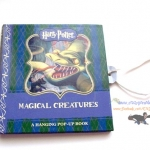 Harry Potter Magical Creatures Hanging Pop-Up (ปี 2006 - มือสอง)