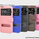 เคส Samsung Galaxy E7 รุ่น 2 ช๋องรูดรับสาย