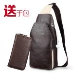 - Feger กระเป๋าดาดไหล่ package แพ็กคู่ ซื้อ 1 ได้ 2 [import]