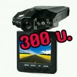 HD-DVR ( กล้องบันทึกภาพในรถยนต์ / รถแข่ง ระบบอินฟาเรด )