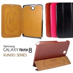 Case for Samsung Galaxy Note 8.0 XUNDO Classic Series