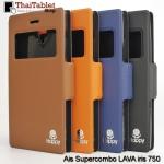เคส Ais Supercombo LAVA iris 750 โชว์เบอร์ หนังเกรด A