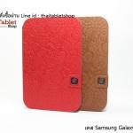 Case for Samsung Galaxy Note 8.0 Fancy Series มี 6 สี
