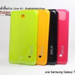 - เคส TPU ฝาครอบหลัง Samsung Galaxy Tab4 7 นิ้ว T230