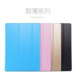 TUTU Design Smart Thin Cover Case For Apple iPad Pro 12.9 inch