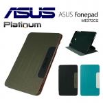 Case Asus Fonepad 7 (ME372CG) รุ่น Platinum New Model