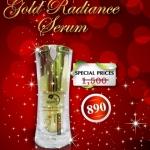 เซรั่มทองคำ The Recover Gold Radiance Serum สูตรบำรุงพิเศษ เพื่อปรับสภาพผิวให้เนียนขาวใส ลดจุดด่างดำ