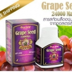 Grape seed Extract Toplife ราคาส่ง xxx ขนาด 24,000mg มี 180 soft gel Australia TOPLIFE