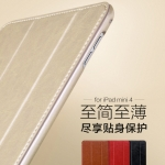 HOCO Crystal Folder Protective Leather For iPad Mini 4