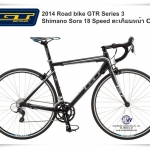 GT SERIES 3 ROAD BIKE 2014