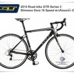 GT SERIES 3 ROAD BIKE 2014