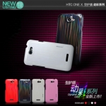 Case Nillkin Laser Series for HTC One X