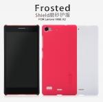 เคสครอบหลัง Lenovo VIBE X2 รุ่น Frosted Shirld NILLKIN แท้!!