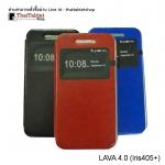 AIS LAVA 4.0 (Iris 405+) รุ่น Smart 1ช่อง