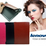 Case Lenovo YOGA 10 (B8000) รุ่น Ultra Slim
