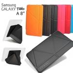 """- เคส Samsung Tab A 8 """"รุ่น Onjess Transformer Series รุ่นยอดนิยม !!!!!"""