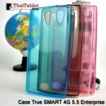 เคส TPU ครอบหลัง True SMART 4G 5.5 Enterprise