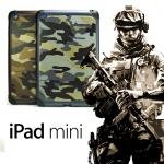 - เคสครอบหลัง Army สำหรับ iPad MiNi 1/2/3