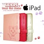 เคส iPad mini 4 รุ่น Domi Cat