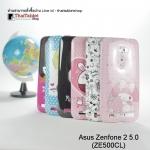 เคสครอบหลัง for Case Asus Zenfone 2 (ZE500CL) รุ่น Cartoon Series
