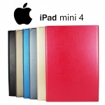 - เคส iPad mini 4 รุ่น Book Cover