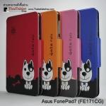 Case Dozo Dog Asus FonePad7 (FE171CG) New Arrival !!