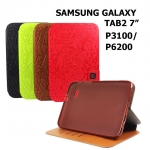 - เคส Samsung Galaxy TAB2 7 นิ้ว (P3100/P6200) รุ่น fancy
