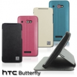 Case Metal-Slim Flip Case Series for HTC Butterfly (X920d)