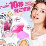 คลิปติดขนตาปลอม (สินค้านำเข้าจากญี่ปุ่น)