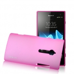 Case Baseus Silker Case Shell Talk Series for Sony Xperia Ion