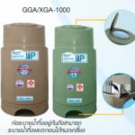 ถังเก็บน้ำบนดิน รุ่น GGA-1000