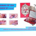 พาเลตPrincessbuddy by Lola eyeshadow set